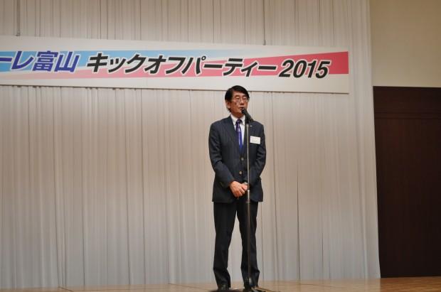 カターレ富山キックオフパーティー2015_酒井社長のあいさつ