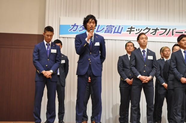 カターレ富山キックオフパーティー2015_江角選手のあいさつ