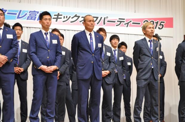 カターレ富山キックオフパーティー2015_朝日選手のあいさつ