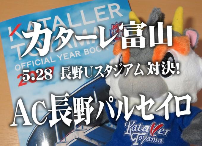 kataller201710